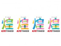 KYC社内報ロゴ