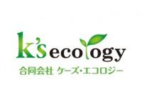 ケーズエコロジー