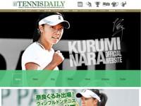 奈良くるみ選手ホームページ
